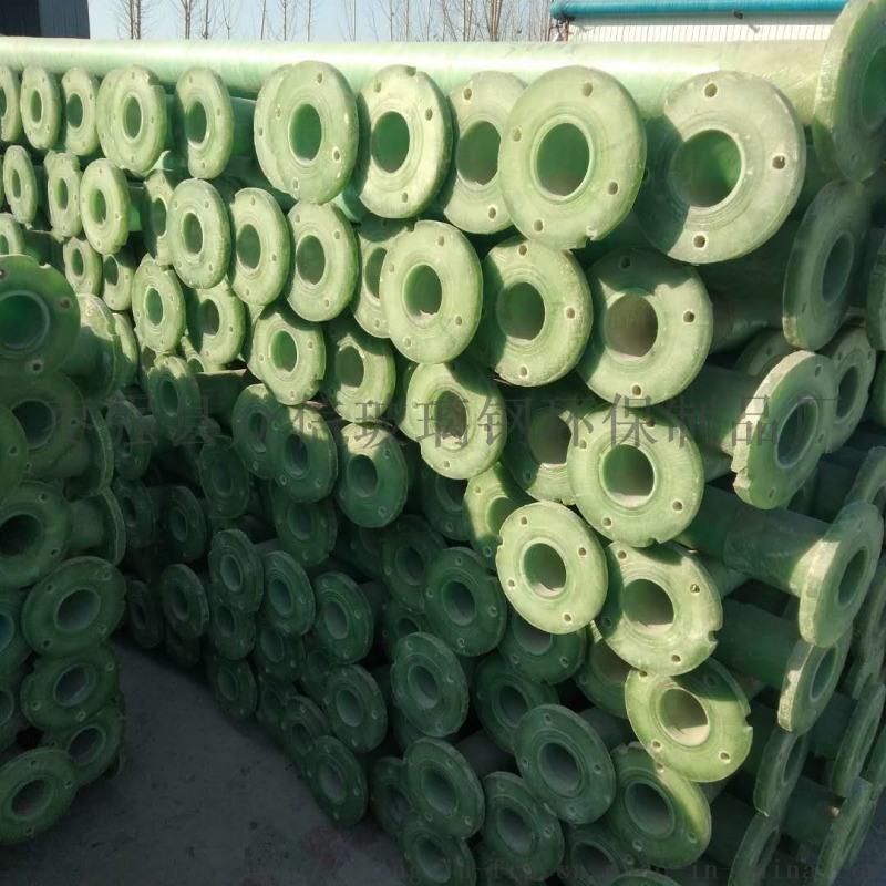 现货供应玻璃钢农田灌溉井管玻璃钢扬程管