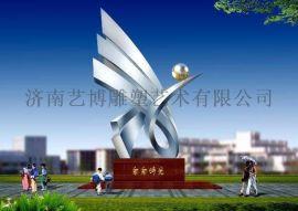 连云港校园不锈钢雕塑厂家免费设计专业制作