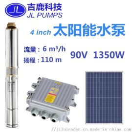 四寸太阳能深井潜水泵提水灌溉系统花园喷泉水泵