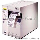 斑马 ZT610打印机