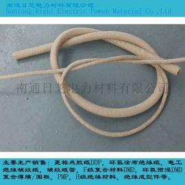 南通日芝厂家供应变压器用电工绝缘皱纹纸管
