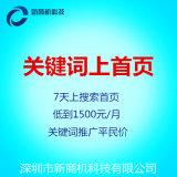 网站seo优化推广,seo公司哪家好,宁波网站优化