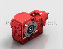 K97齿轮减速机|螺旋锥齿轮减速机|迈传齿轮减速机