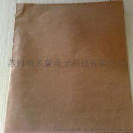 金属用途防锈纸包装气相防锈