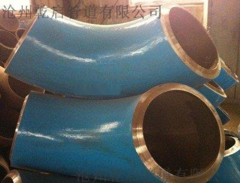 Q235材質彎頭 碳鋼彎頭 合金彎頭
