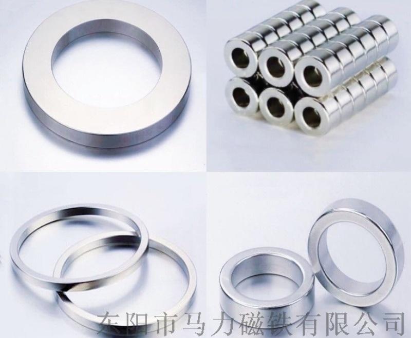 粘结钕铁硼强力磁铁生产厂家 传感器磁铁磁钢 磁块