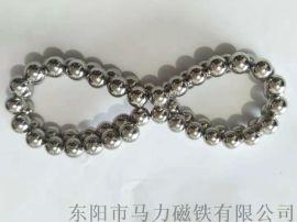 钕铁硼强磁铁 8mm磁珠 魔力球 巴克球