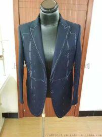 量身定製男女西裝,大衣,襯衣,馬甲