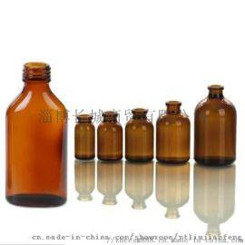 100ml棕色模制玻璃药瓶