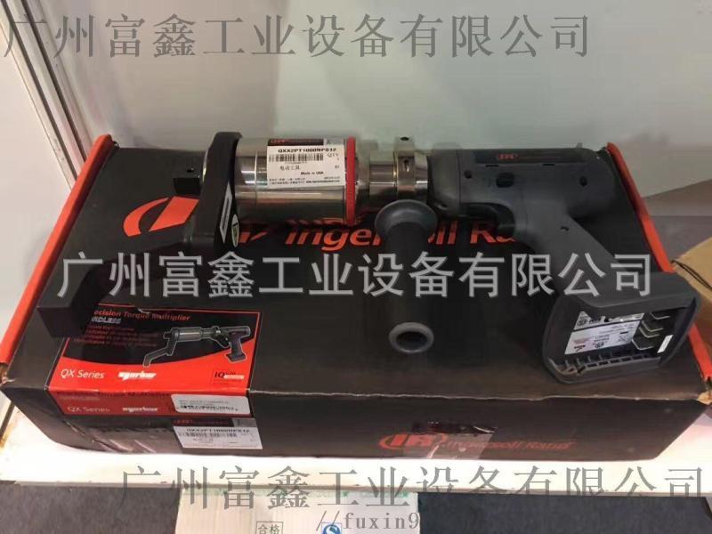 美國IR英格索蘭棘輪扳手:1207MAX-D4