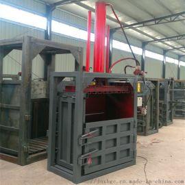 塑料桶立式液压扎捆机 小型打包机 40吨液压扎捆机