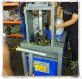 不鏽鋼圓管衝弧機液壓半自動圓管衝孔機廠家