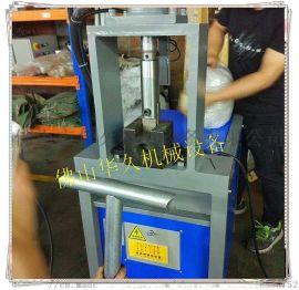 不锈钢圆管冲弧机液压半自动圆管冲孔机厂家