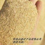 供应板材专用精致石英砂 半透明石英砂 玻璃用石英砂