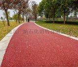 【湖南】彩色沥青生产厂家--湖北广纳石化
