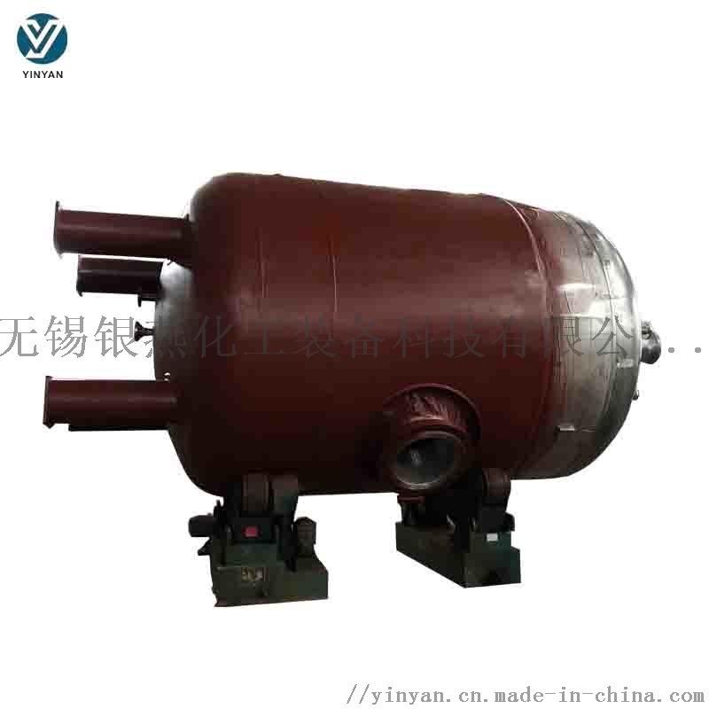 氣體反應釜 高壓反應釜 銀燕定製壓力容器設備