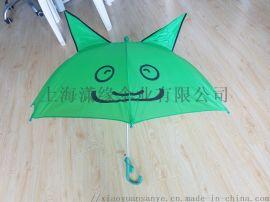 卡通造型儿童雨伞广告伞、带耳朵造形的儿童伞
