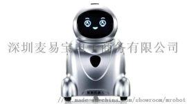 麥易寶人工智慧教育機器人智慧家居器人智慧編程機器人