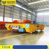 10t電動遙控平板車倉儲調配有軌搬運車