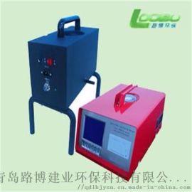 LB-YQ型汽柴两用汽车 尾气分析仪