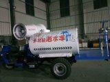 西安工地灑水霧炮機18821770521