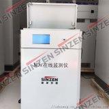 燃气锅炉氮氧化物氧气分析仪