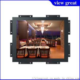 12.1寸高亮金属外壳工业级铁壳嵌入式LED背光屏