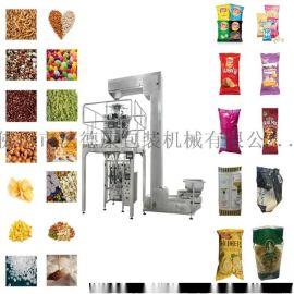 全自动送料电子称重立式包装 红薯干包装设备厂家 紫薯干立式包装机械