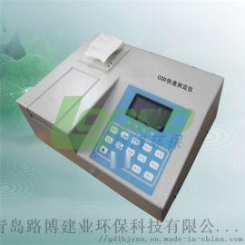 节约为本,治污优先LB-200经济型COD速测仪