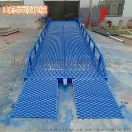 移动式登车桥 载重8吨液压卸货平台 货车上料架坡道