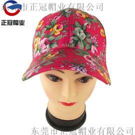 大红色女式花帽子定做厂家 满版热转印花棒球帽
