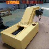 三菱电机高端品质链板式排屑器 数控机床废料输送机