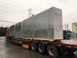 50不锈钢硅岩板 不锈钢机制硅岩板 硅岩不锈钢夹芯板