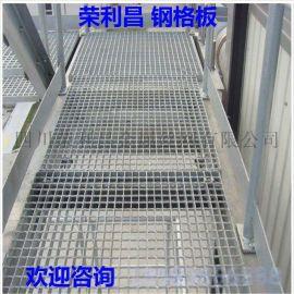 成都楼梯踏步钢格板,楼梯踏步板。楼梯钢格板踏步