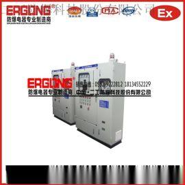 洁净隔离气体变频器防爆正压配电柜