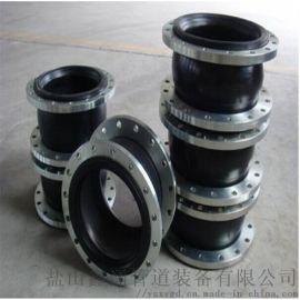 厂家订制耐腐蚀可取挠橡胶软接头|单球体橡胶软接头
