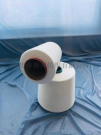 竹纤维纱精选 竹纤维纱21支 裕邦竹纤维纱