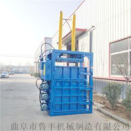 临沂 工厂边角料液压机