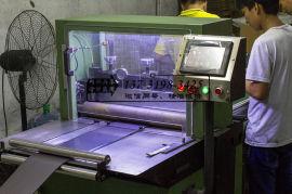 橡胶磁厂家供应耐高温橡胶软磁铁、广东高温橡胶磁