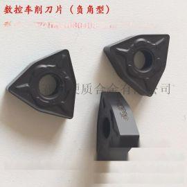 钻石硬质合金80度外圆三角刀片WNMG080408