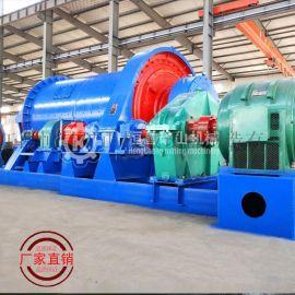 环保式滚筒研磨选矿机 干湿两用溢流型球磨机
