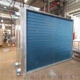 空调机组 TL型防冻表冷器生产厂家 表冷器厂家