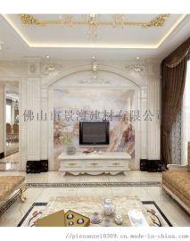 瓷砖电视背景墙哪家便宜