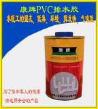 沈阳三宝PVC胶水, pvc胶水专用