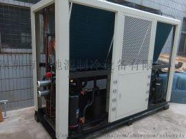 风源热泵热水机BCY-20AHP
