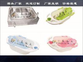 中国很火的洗浴桶模具 开模定制