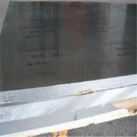 5083铝板厂家5083铝板