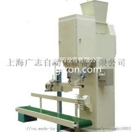 DCS-50G 颗粒定量包装秤 颗粒称重灌装机