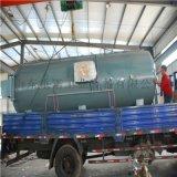 轮胎翻新硫化罐 电蒸汽硫化罐 立式硫化罐