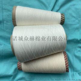 常年在售 埃及棉纱100支匹马棉纱60支80支